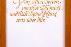 Taufvers_Hand_Martin_Haug_800px