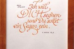 Taufvers_Segen_Martin_Haug_800px