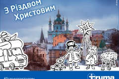 truma_fb_W05_Ukraine